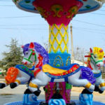 The Profile of Jinshan Company-the 3 Horse Merry Go Round Baby Children Supplier